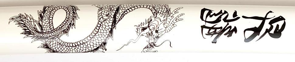 samuraischwert-drache-weiss-schwarz-www.schwertshop.de-83506c.jpg