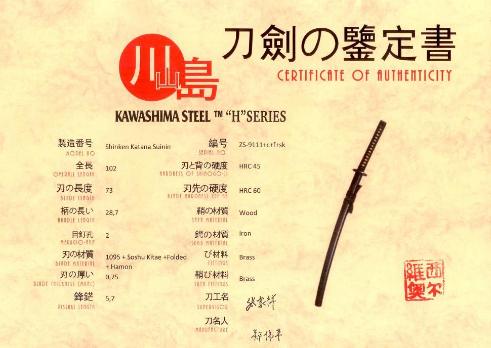 Shinken Katana + Soshu Kitae + Gefaltet + Hamon Suinin Zertifikat