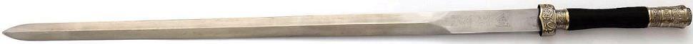 Tai Chi Schwert Qin kaufen Gefaltet Schmiede Longquan