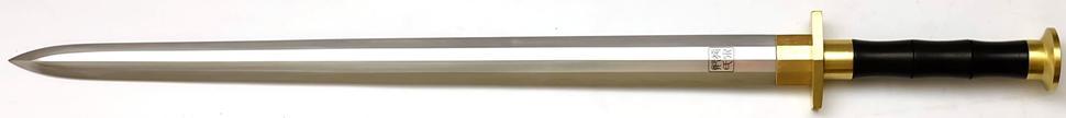 Tai Chi Schwert kaufen handgeschmiedet Kaiser Yang Di mit Hamon Die Kliinge