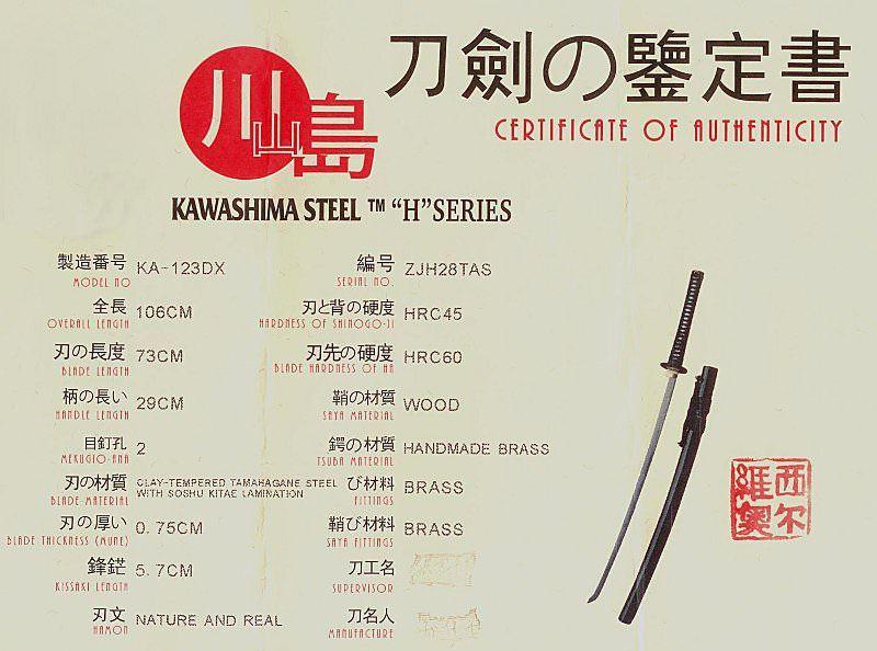 Tamahagane Samurai Schwert- Katana + Soshu Kitae + gefaltet