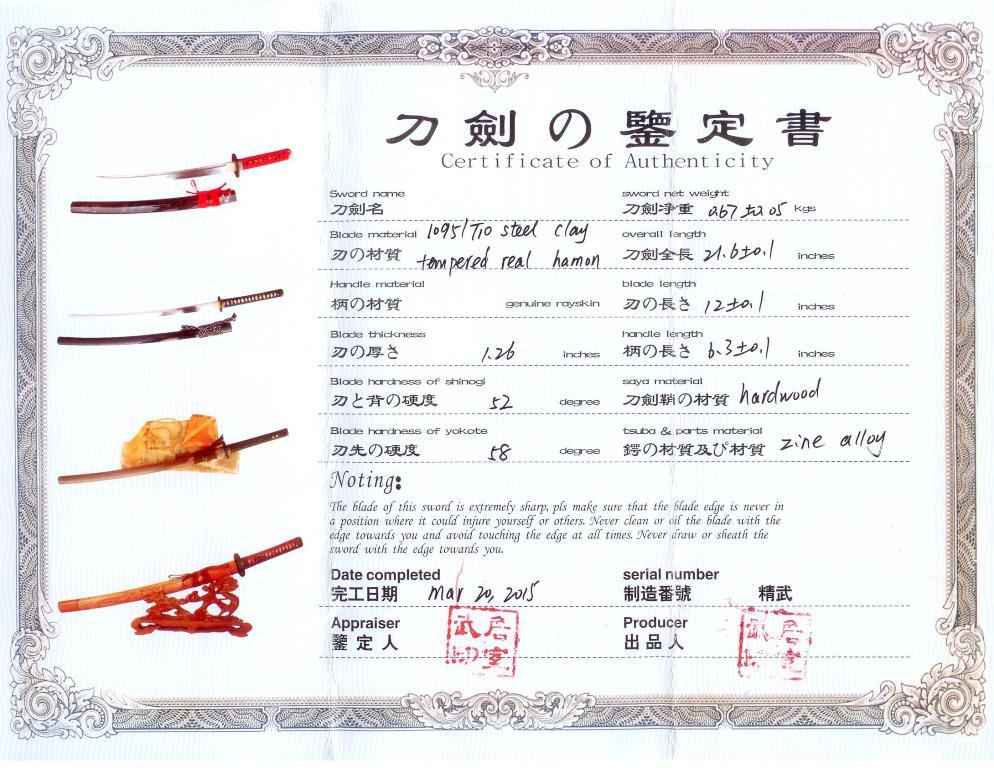 Samurai Tanto no Mikoto