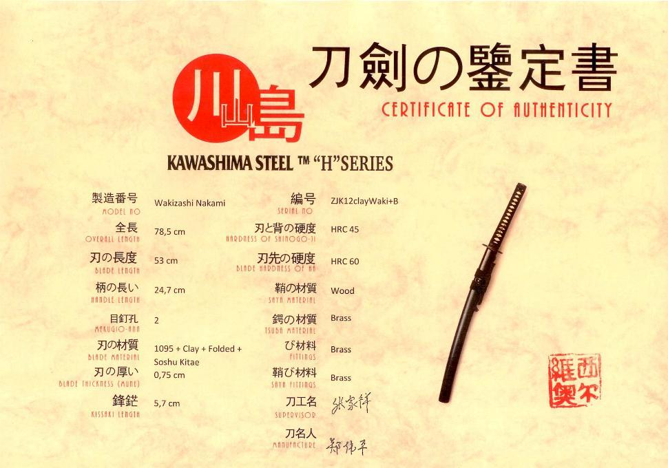 Wakizashi + Soshu Kitae + gefaltet Nakami Schwarz Zertifikat
