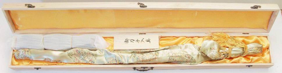 Wakizashi + Soshu Kitae + gefaltet Nakamikado