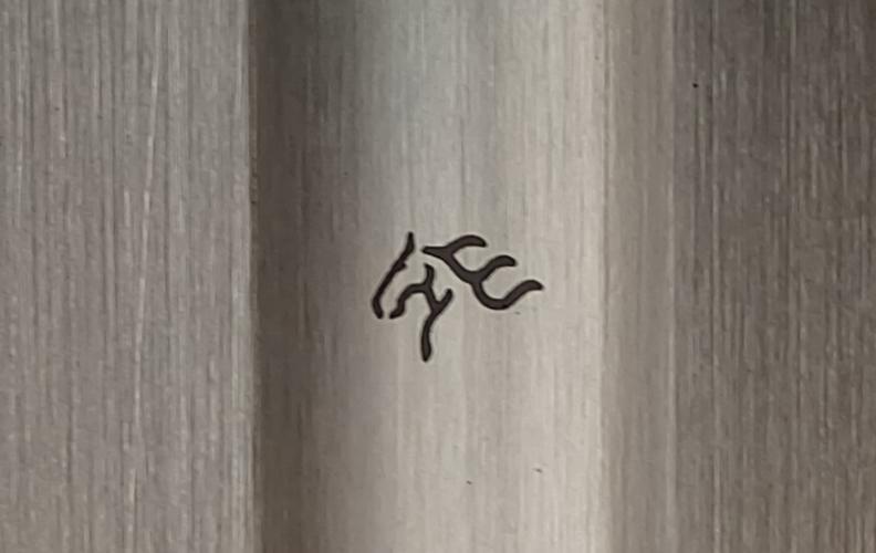 Wikingerschwert Cawood 11. Jahrhundert + scharf + echt von Hanwei Matke