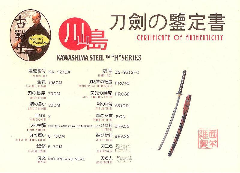Handgeschmiedetes und Gefaltet Samurai Katana Seiwa von KAWASHIMA STEEL ® Zertifikat